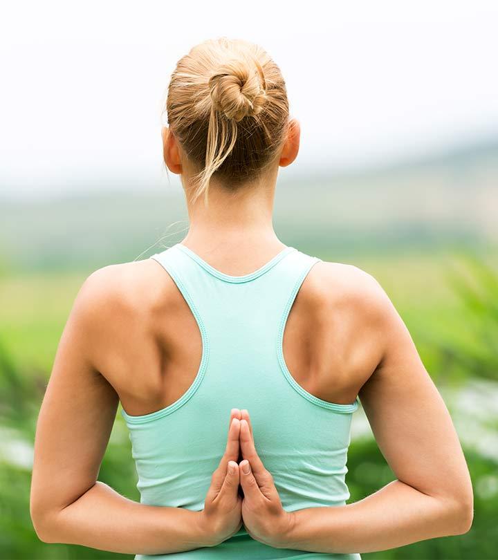 ما هو عكس اليوغا الصلاة وما هي فوائدها؟